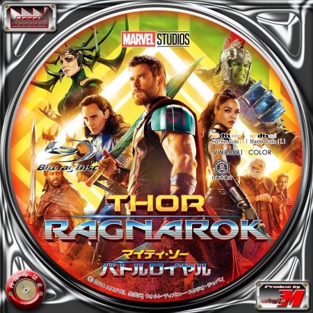 THOR-RGNRK-BL1