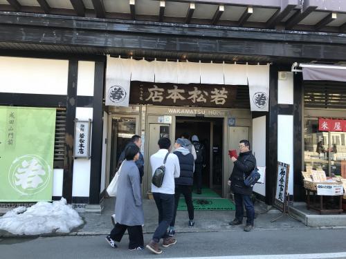 【成田山新勝寺】・9