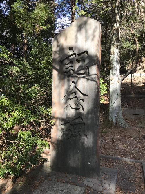 【湯本の山神社】・6