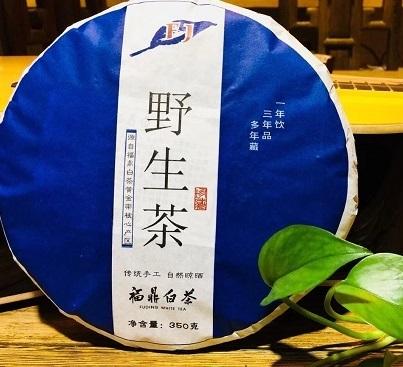 2010年白茶(寿眉)