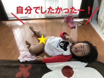 20171004IMG_0778.jpg