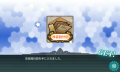kancolle_20180218-014345750.png
