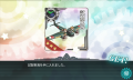 kancolle_20180218-014356304.png