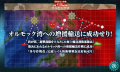 kancolle_20180227-022032549.png