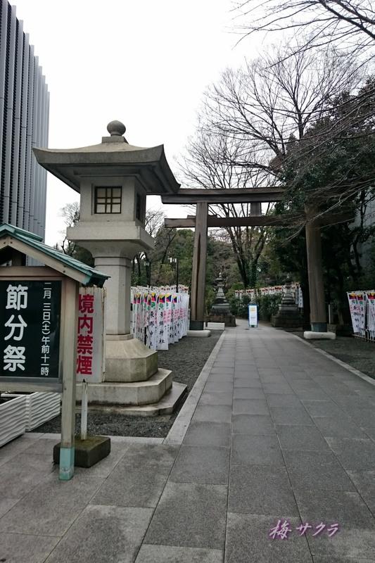 東郷神社1変更済