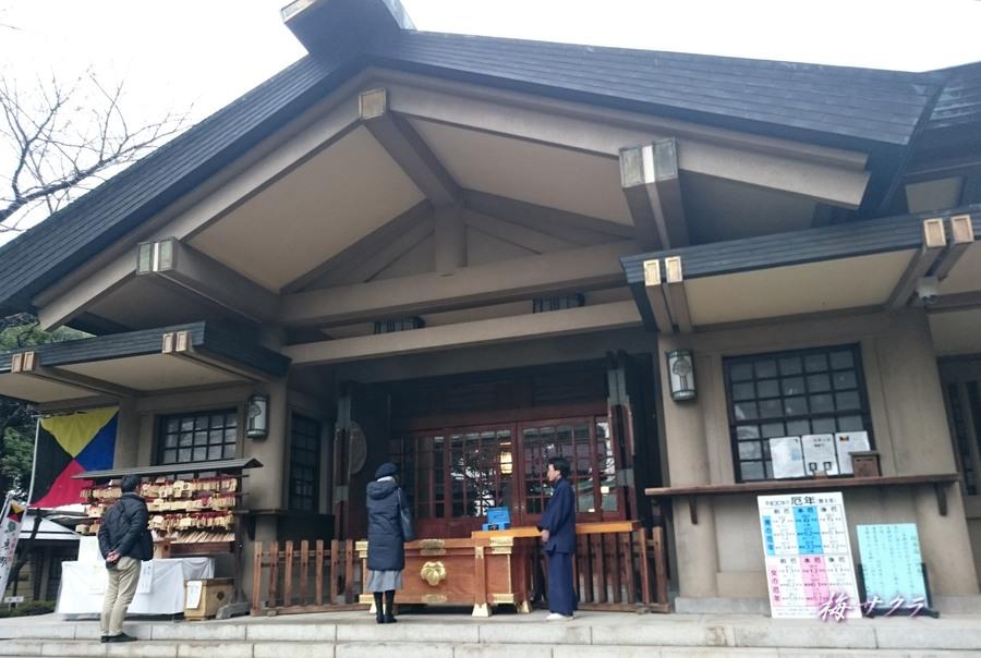 東郷神社5変更済