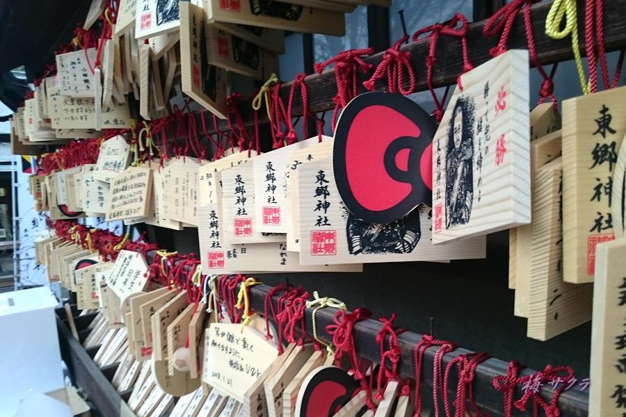 東郷神社6変更済