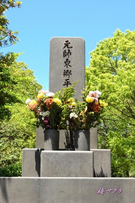 東郷神社9-2変更済