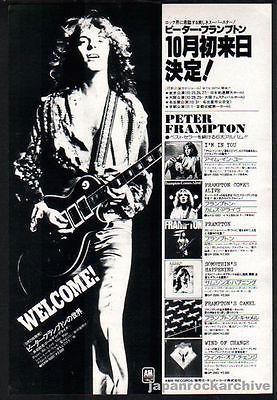 1978-Peter-Frampton_2018031616163781a.jpg