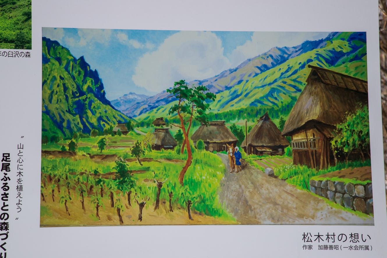180209松木沢-6068