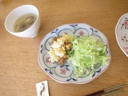 chiken-nannban0011.jpg