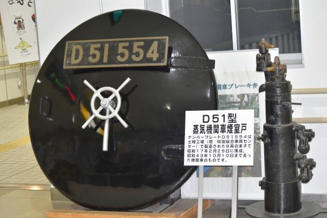 Ⅾ51 554型2