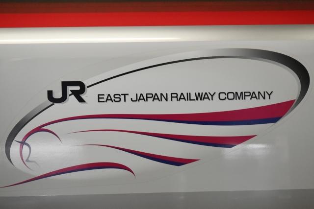 秋田新幹線201801000002