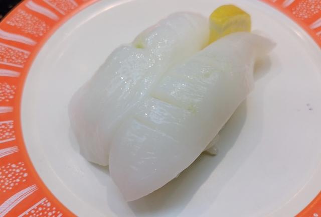 金沢まいもん寿司20180300006