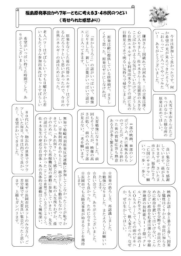 2018-03-17_2.jpg