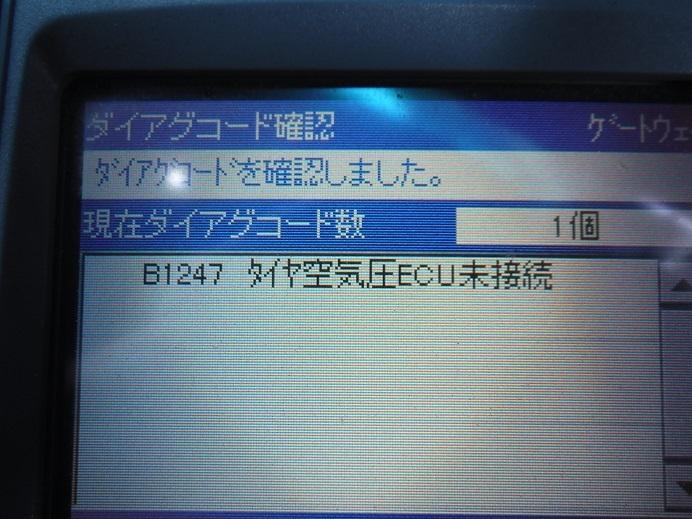 DSCF2842.jpg