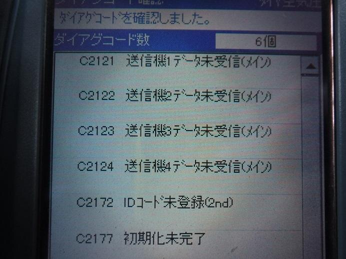 DSCF2852.jpg