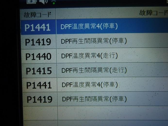 DSCF2884.jpg