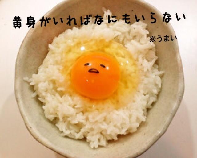 S__14172183.jpg