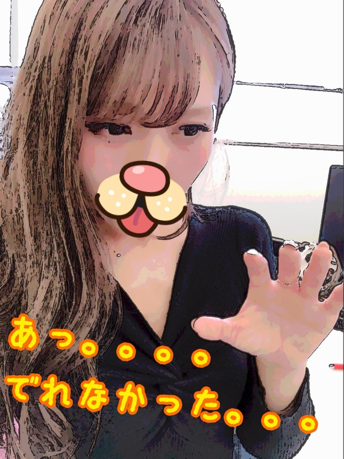 S__14909442.jpg