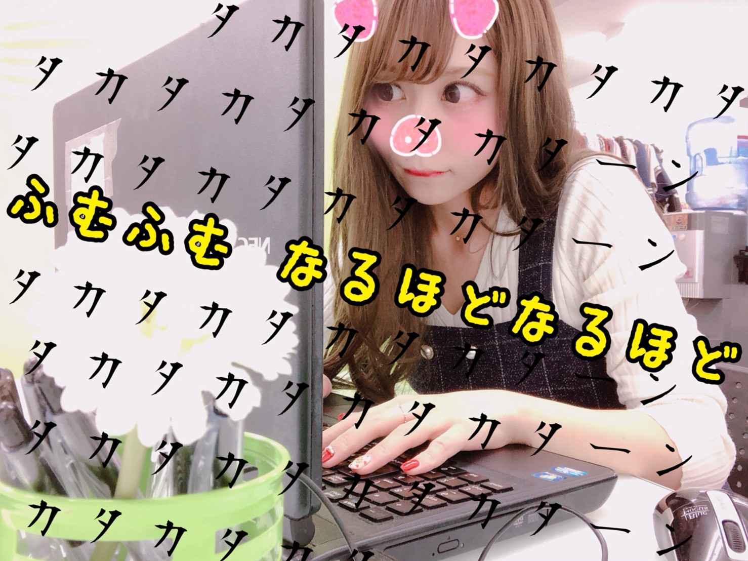 S__14966789.jpg