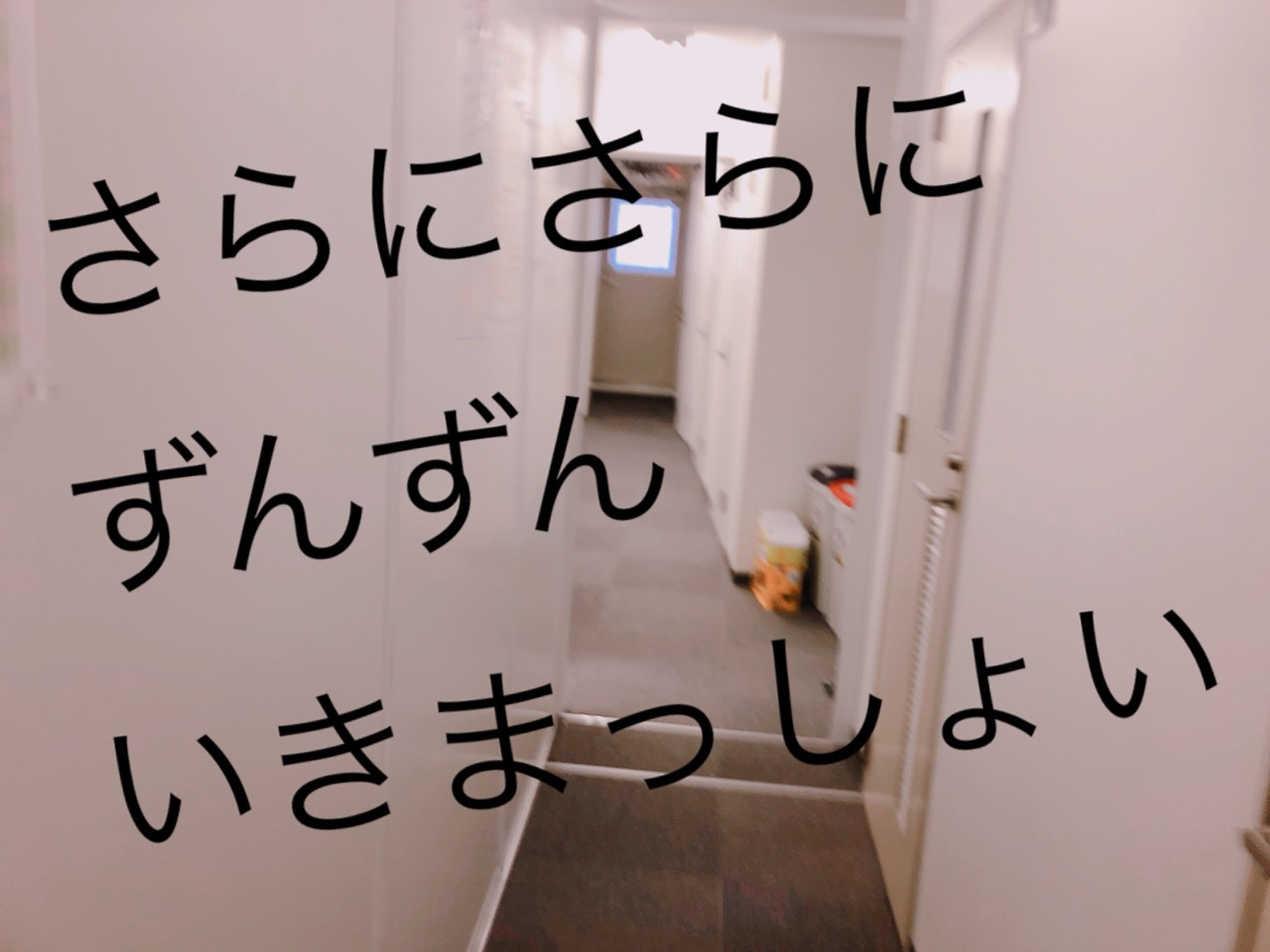 S__15007759.jpg