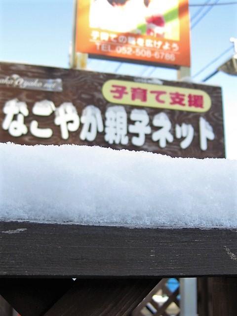 1月絵本の読み聞かせ会☆