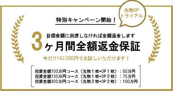 東京総合研究所株式情報_2018-2-16_11-28-22_No-00