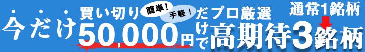 株式情報_2018-2-19_16-26-21_No-00