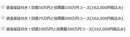 株式情報_2018-2-27_13-29-57_No-00
