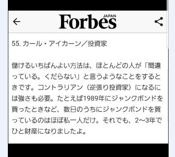 東京総合研究所株式情報_2018-3-27_8-52-57_No-00