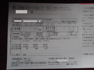 DSCF1646_Rsk.jpg