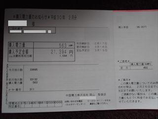 DSCF1647_Rsu.jpg