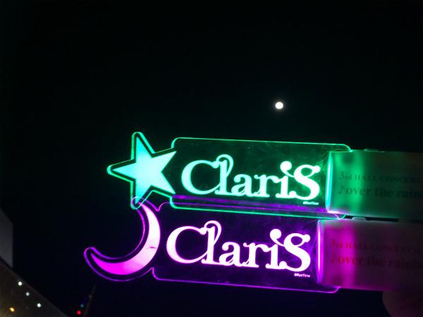 ClariS ライブ舞浜