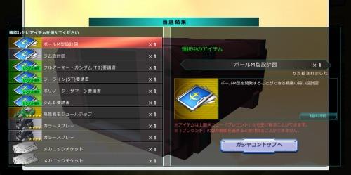 s-ss_20180321_202522.jpg
