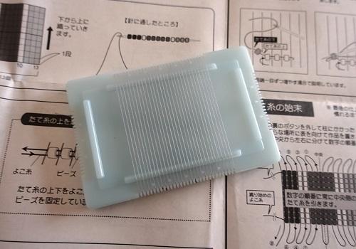 DSC02136 - コピー