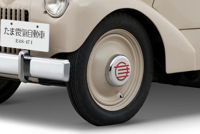 たま電気自動車 640×430