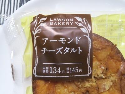 180314_LAWSON1.jpg