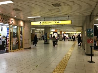 180204_カヤヌマ6