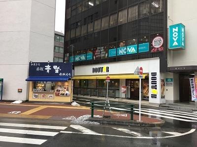 180204_カヤヌマ9