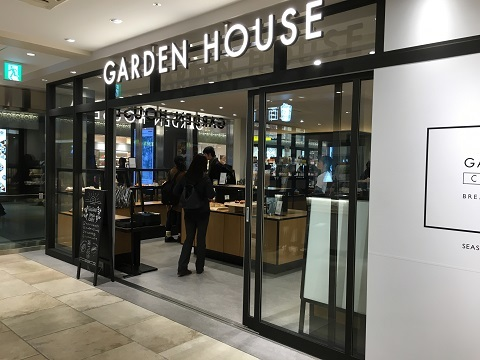 180208_GARDEN HOUSE1