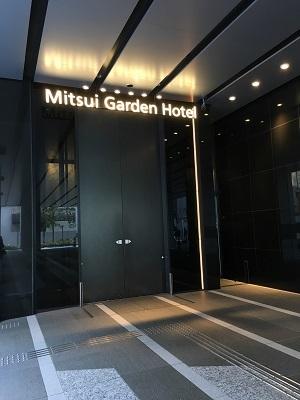 180212_三井ガーデンホテルプレミア名古屋2