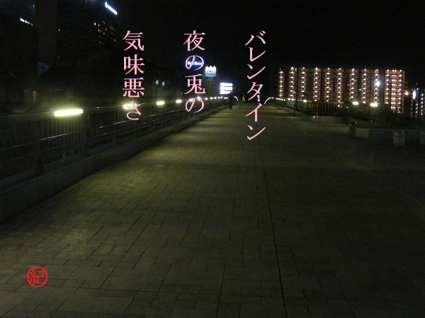 7-0726C.jpg