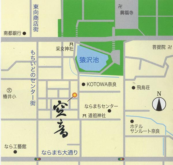 「ならまち」仏像ギャラリー空音【ku-on】地図