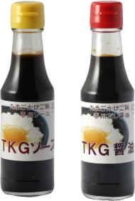 TKGソース&TKG醤油