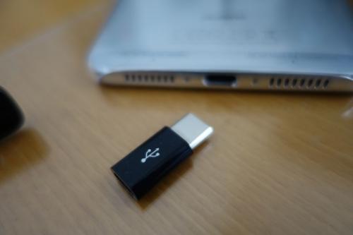 100円 セリア USB 変換