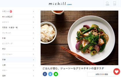 warm_chicken_salad.jpg
