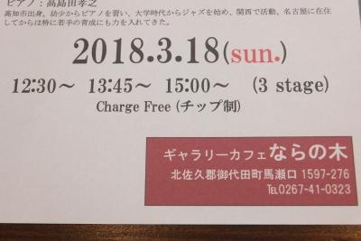 写真18-3-16 2