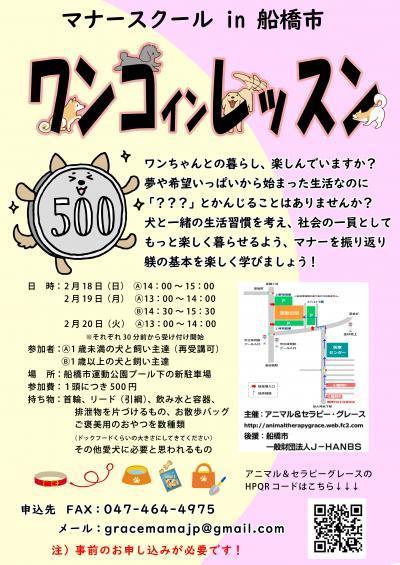 ママさんポ(^-^)/スター修正済み_JPG28小29_convert_20180210215200