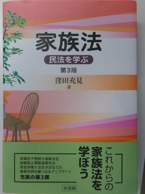 窪田教科書